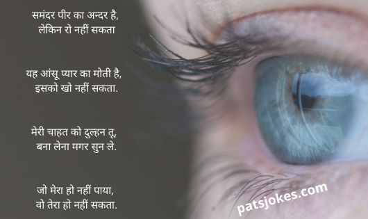 Famous Kumar Vishwas Poetry, Shayari